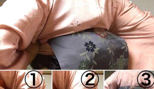 帯を締めたあとにできてしまった背中のシワはどうすればいいでしょうか。