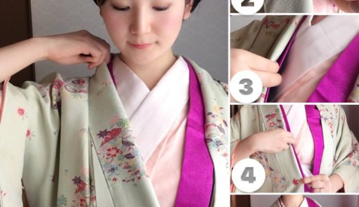 伊達襟が付いている訪問着の襟はどのくらい折ればよいのでしょうか。