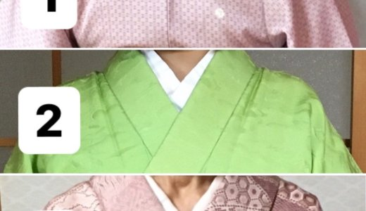 色無地と小紋の違いについて。薄い模様で小紋なのか色無地なのかわからない着物があります。