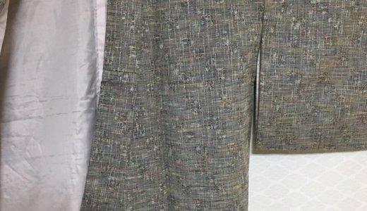 バチ衿/撥衿(ばちえり)