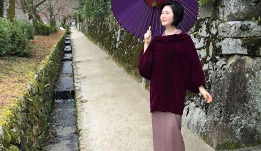雨の日に着物を着て濡れてしまいました。どう処理したらよいですか?